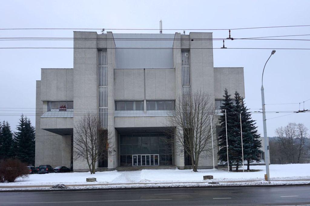 Cultuur- en Sportcentrum | Vilnius | Litouwen | Februari 2018 | © Martijn Haan