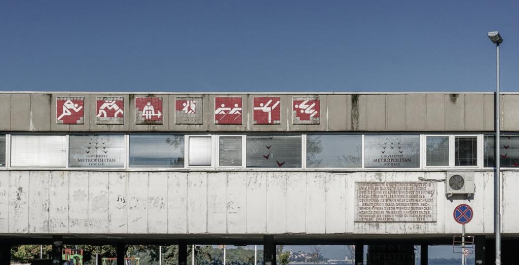 Sportcentrum Milan Muškatirović | Belgrado | Servië
