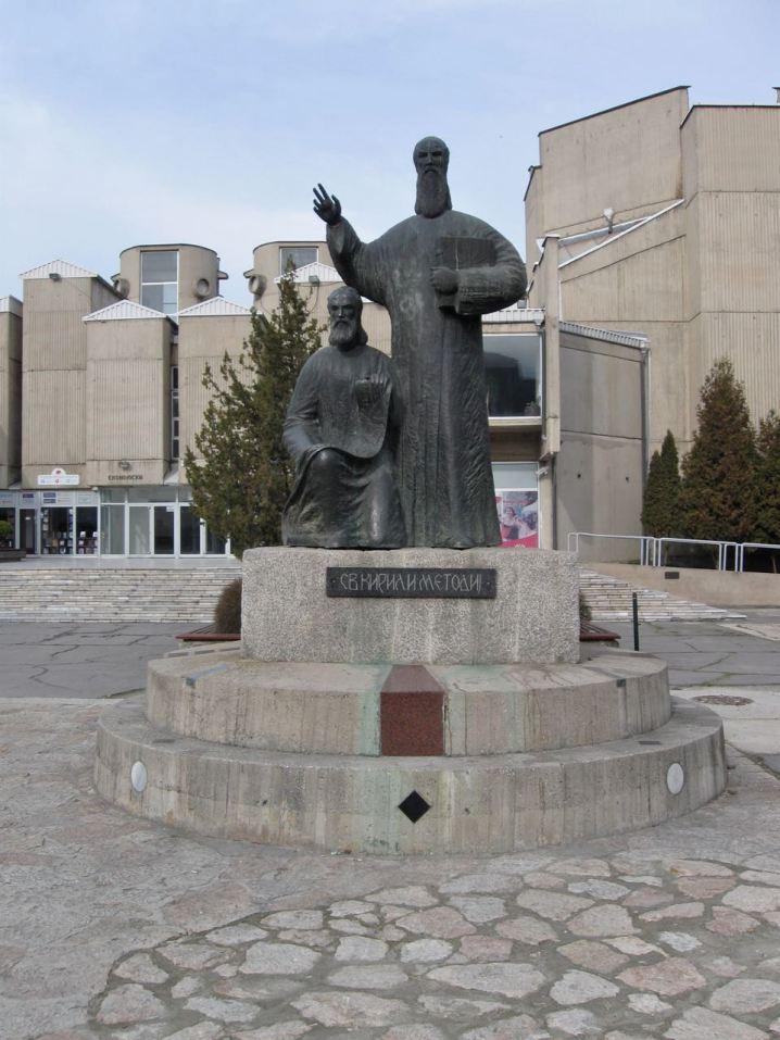 Universiteit van Cyril en Methodius | Skopje | Macedonië