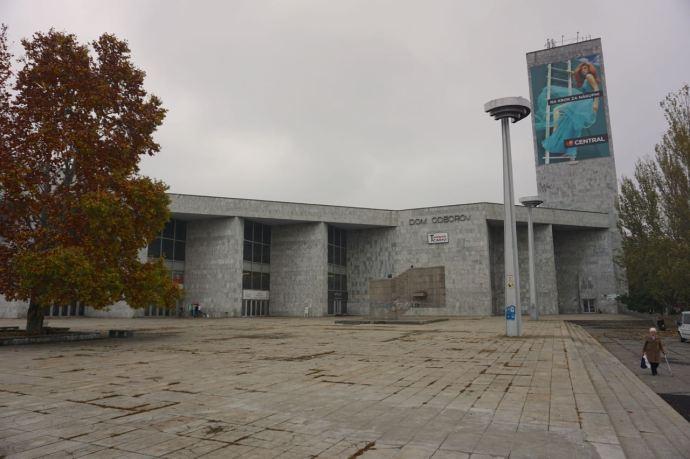 Vakbondsgebouw Istropolis | Bratislava | Slowakije | november 2018 | © Martijn Haan