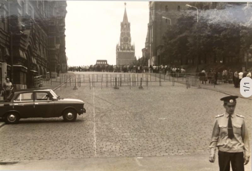 Rij voor Leninmausoleum | Moskou | Sovjet-Unie 1989