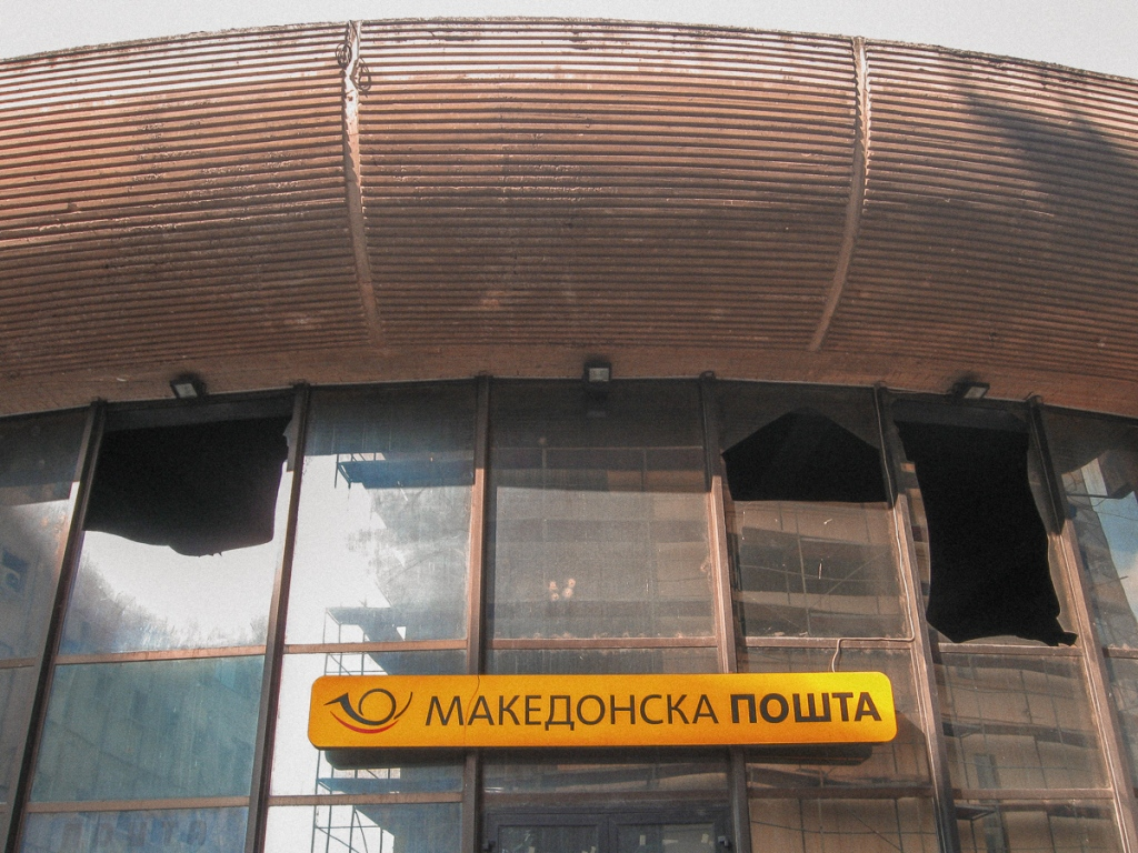 Postkantoor & Communicatiecentrum | Skopje | Macedonië