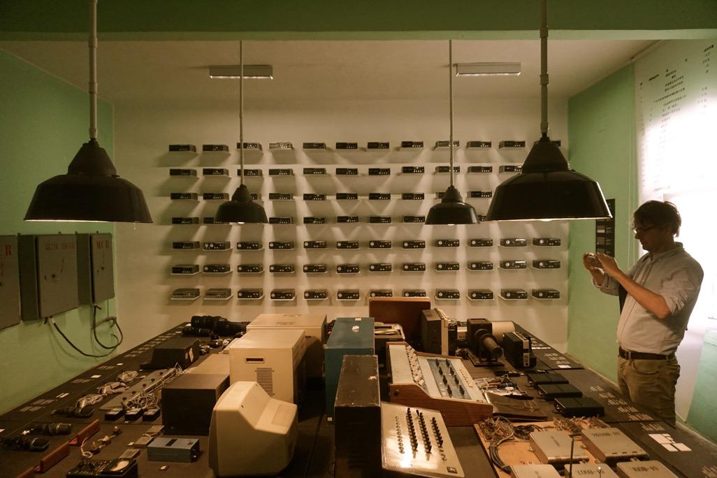 Museum of Secret Surveillance 'House of Leaves' | Tirana | Albanië