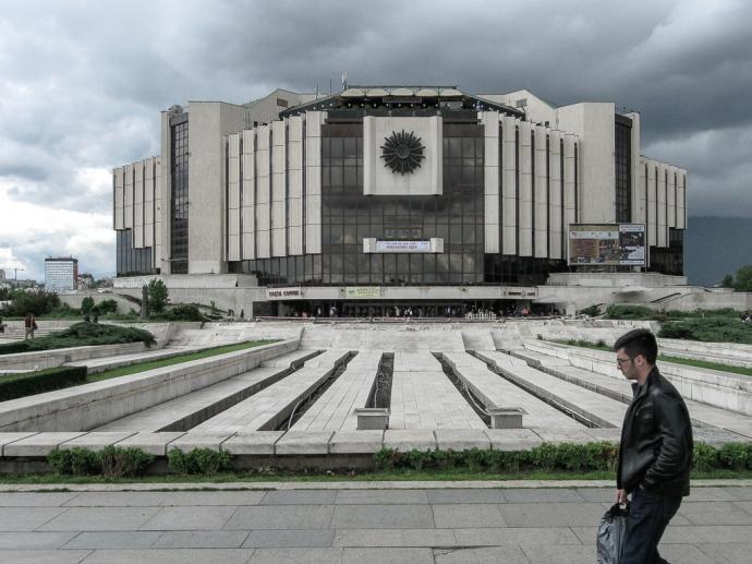 Kulturpalast | Sofia | Bulgarije