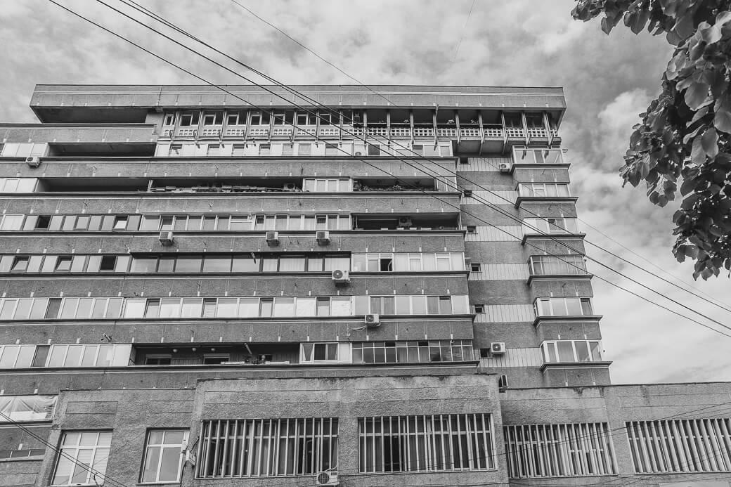 Bank Leumi | Iasi | Roemenië