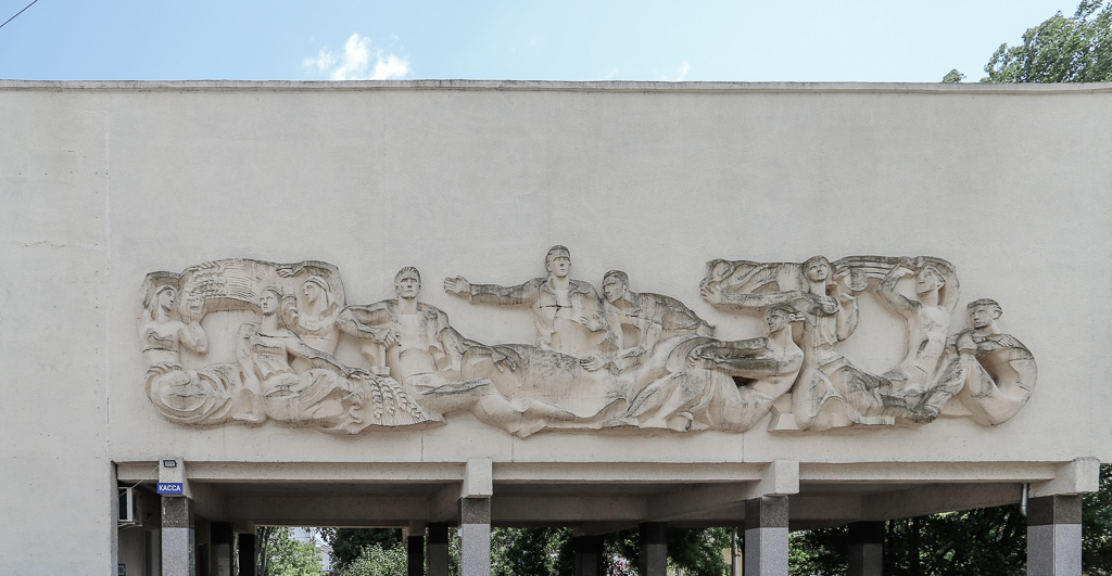 Reliëf | Tiraspol | Transnistrië