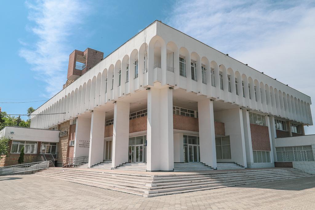 Paleis voor de Kinderen | Tiraspol | Transnistrië