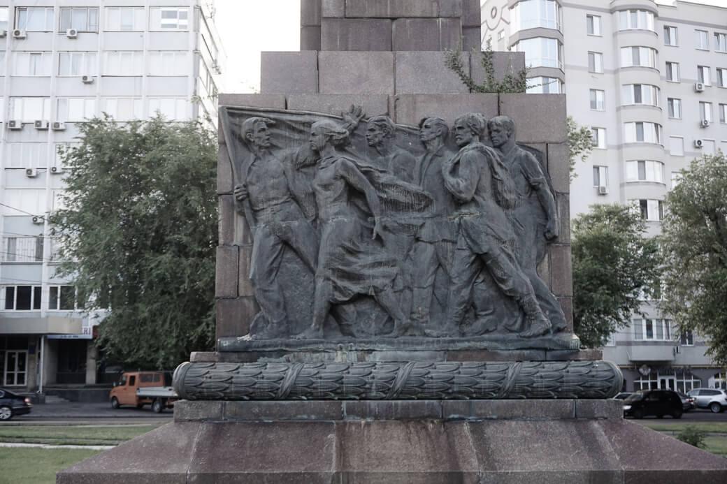 Monument 'vechters voor de Sovjetmacht' | Chisinau | Moldavië