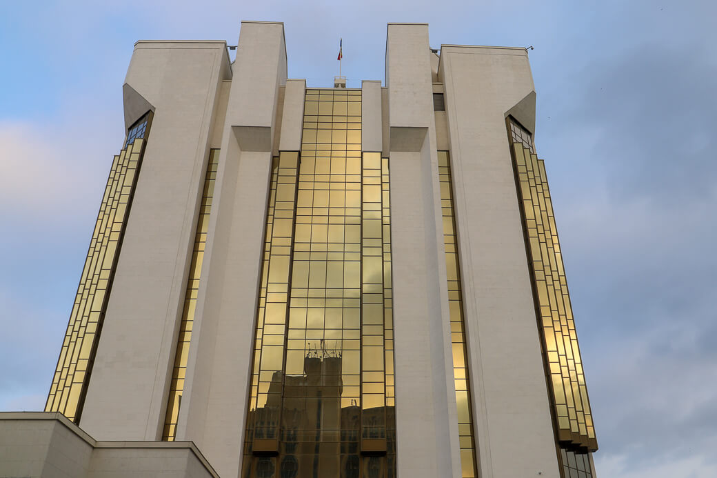 Presidentieel Paleis | Chisinau | Moldavië