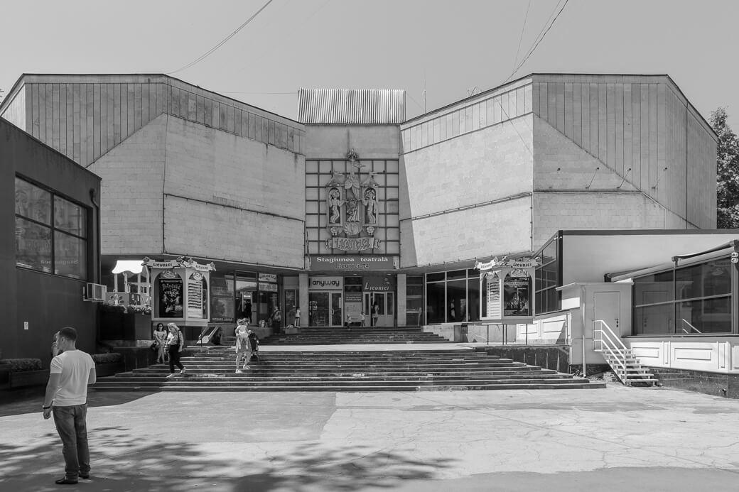 Poppentheater Licurici | Chisinau | Moldavië