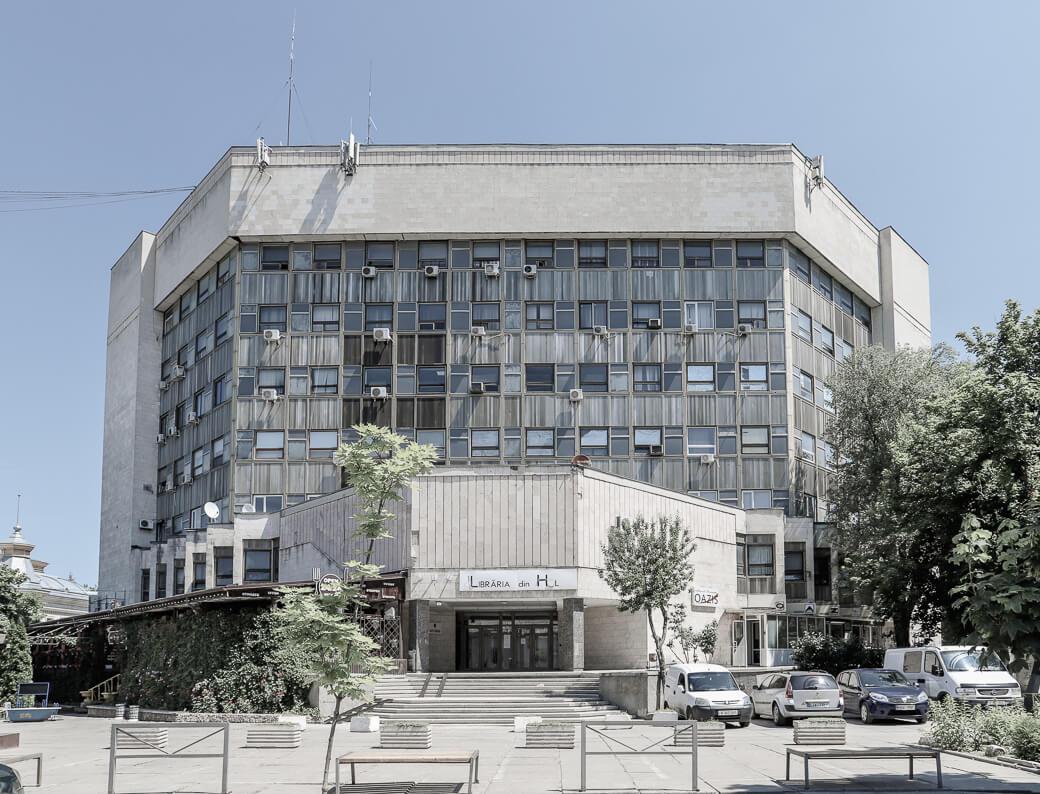 Bibliotheek Din Hol | Chisinau | Moldavië