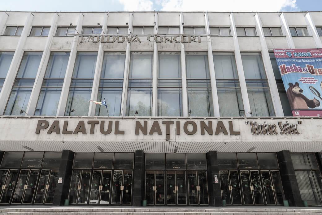 "Palatul Naţional ""Nicolae Sulac"""