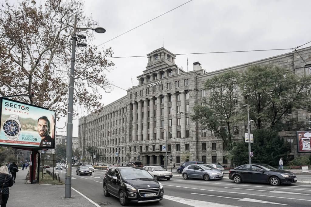 Hoofdpostkantoor | Belgrado | Servië