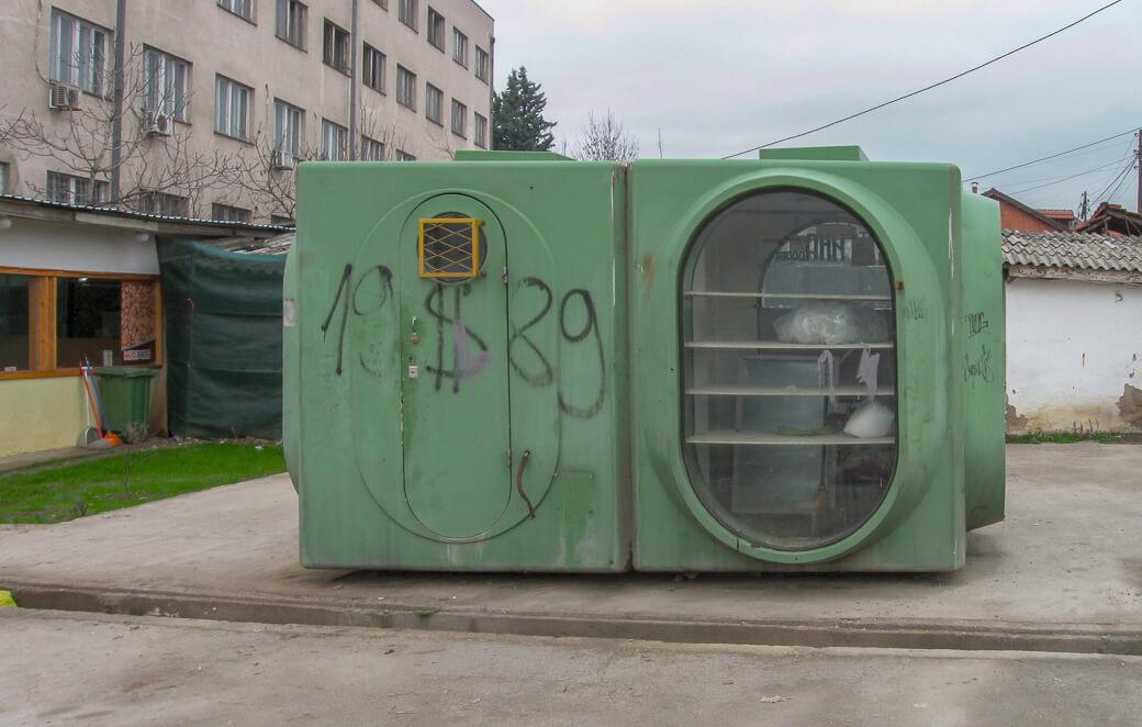 Kiosk K67 | Skopje | Macedonië