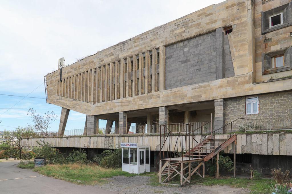 Auditorium Technische Universiteit | Tbilisi | Georgië