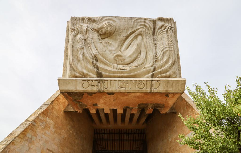 Voormalig archeologisch museum | Tbilisi | Georgië