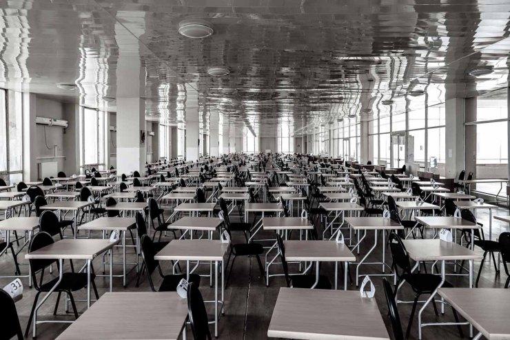Examenzaal Bibliotheek Staatsuniversiteit | Tbilisi | Georgië