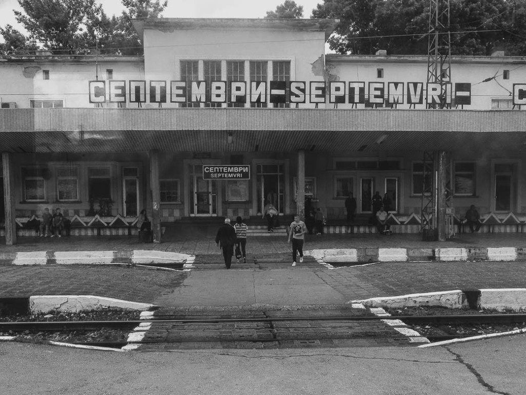 Station Septembri | 2014 | Bulgarije