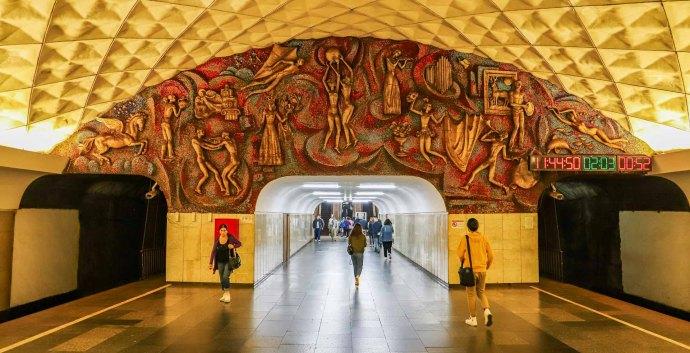 Metro stationsplein | Tbilisi | Georgië