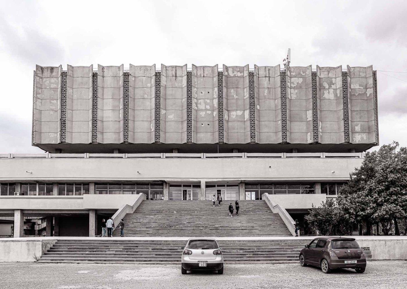 Bibliotheek Staatsuniversiteit | Tbilisi | Georgië