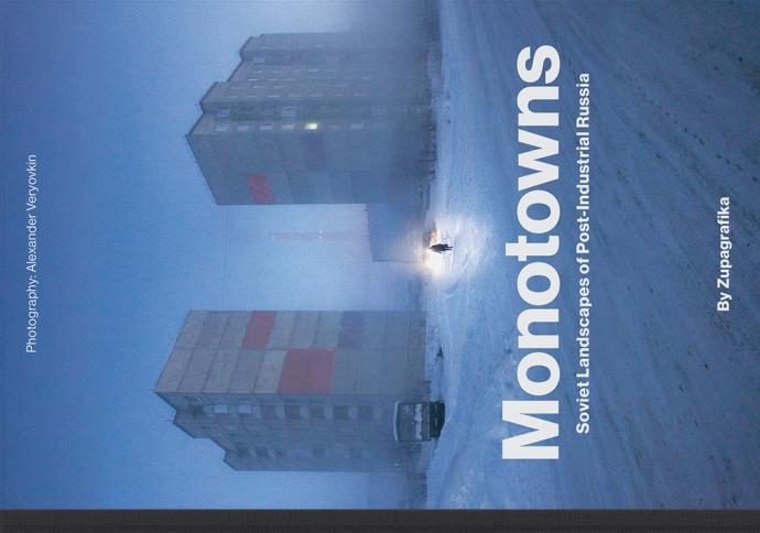 Monotowns - Zupagrafika